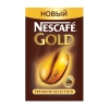Кофе растворимый NESCAFE Gold, сублимированный, 30 пакетов по 2г (упаковка 60г), 12138020